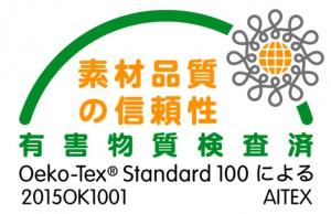2015OK1001-jaのコピー